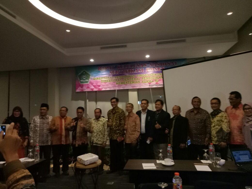 Sidang Kelulusan Sertfifikasi Dosen pada tgl 7-8 Desember tahun 2017 di Bogor